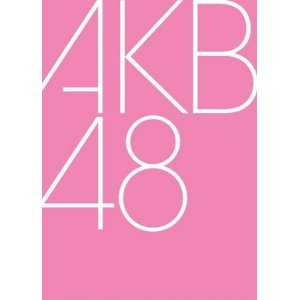 AKB紅白2